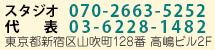 tel-01-2