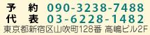 tel-01-3