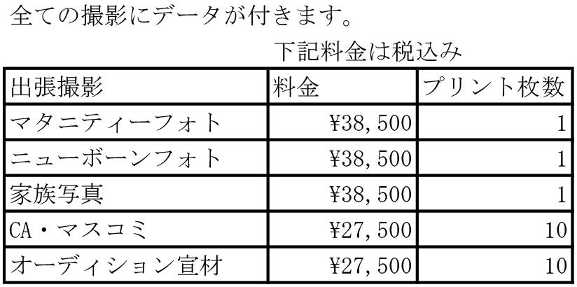 price list_ok-2